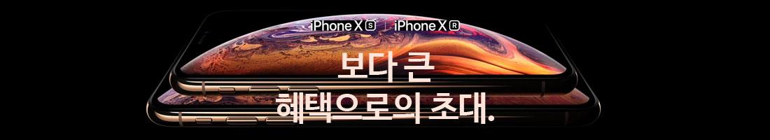 main6 banner