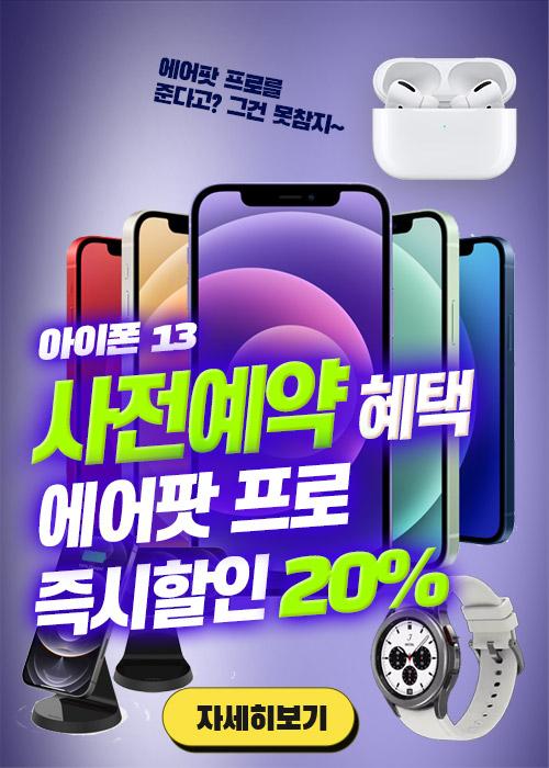 popup banner
